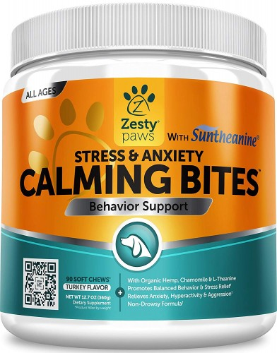 Calming Treats For Dogs - Anxiety Composure Relief with Suntheanine